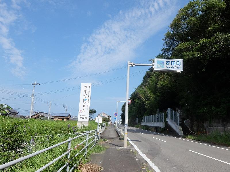f:id:iechiko:20210723094359j:plain