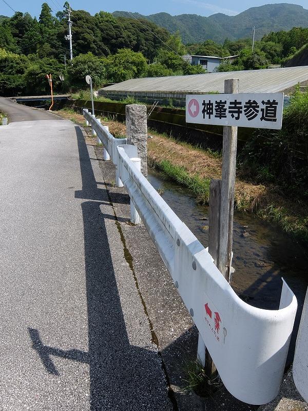 f:id:iechiko:20210723094428j:plain