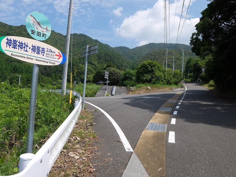 f:id:iechiko:20210723094445j:plain