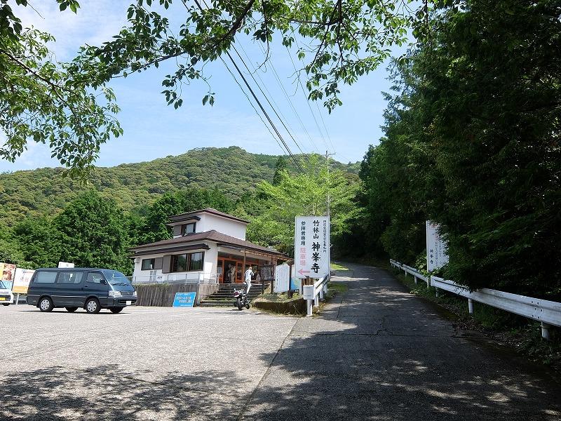 f:id:iechiko:20210723094506j:plain