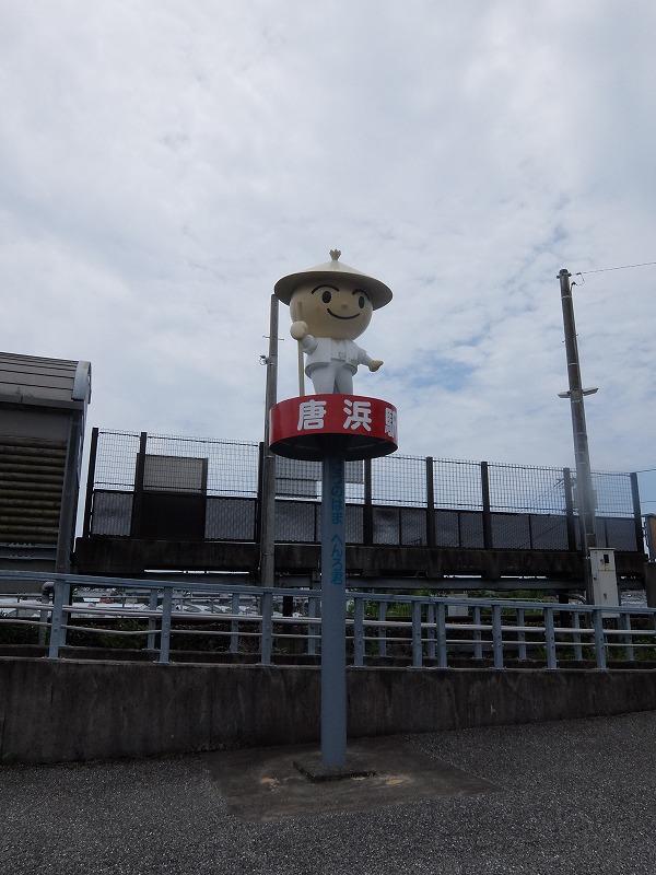 f:id:iechiko:20210723094617j:plain