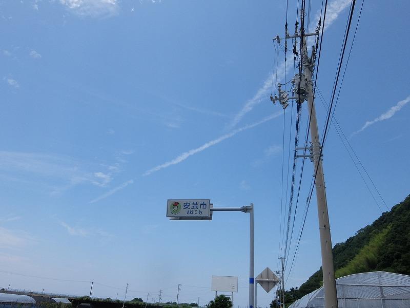 f:id:iechiko:20210723094622j:plain
