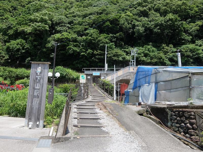 f:id:iechiko:20210723094635j:plain