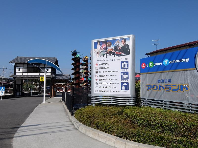 f:id:iechiko:20210724101144j:plain