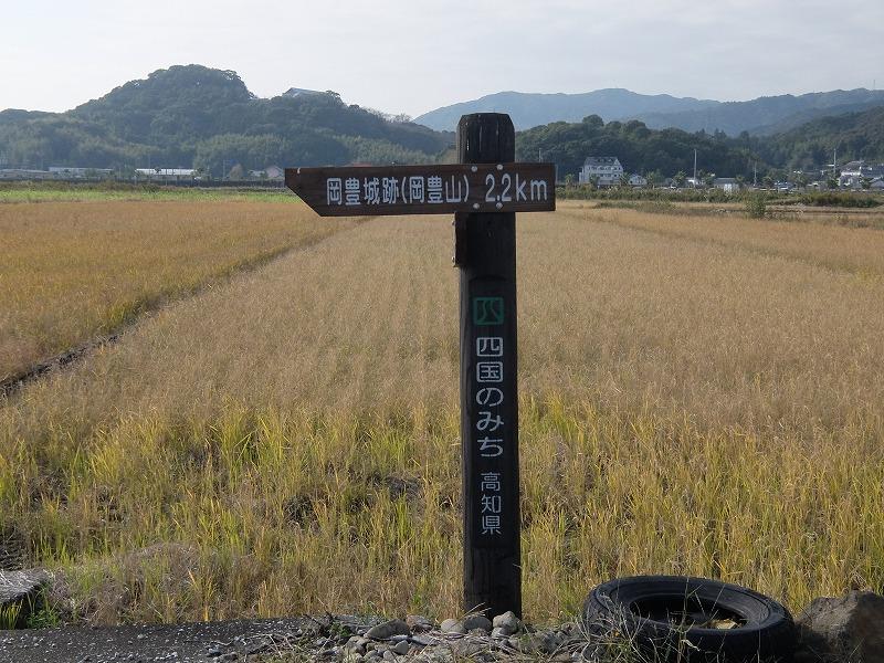 f:id:iechiko:20210724101444j:plain