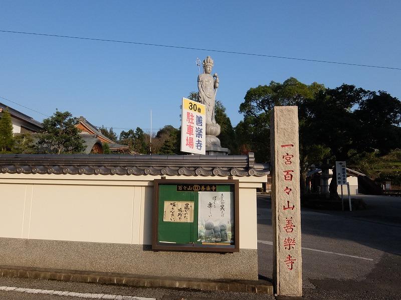 f:id:iechiko:20210724101547j:plain