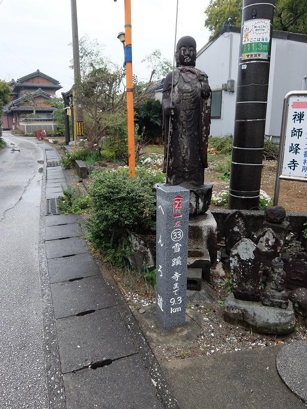 f:id:iechiko:20210725085235j:plain