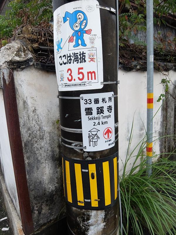 f:id:iechiko:20210725085250j:plain