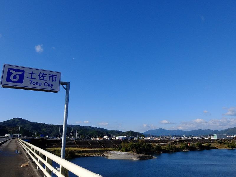 f:id:iechiko:20210726201615j:plain