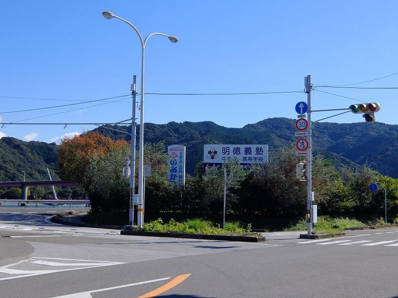 f:id:iechiko:20210726201939j:plain