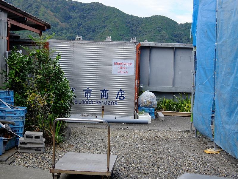 f:id:iechiko:20210727205933j:plain