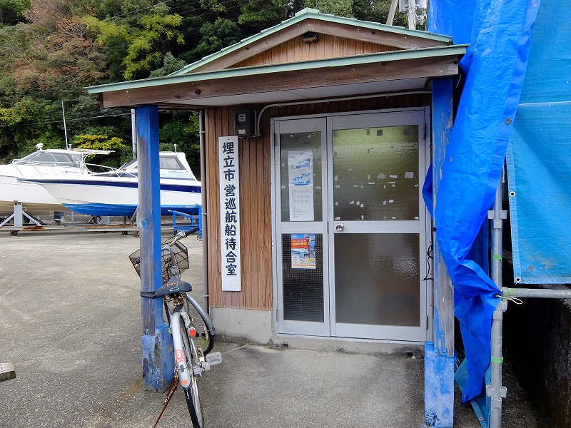 f:id:iechiko:20210727205937j:plain