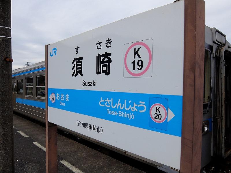 f:id:iechiko:20210727210119j:plain