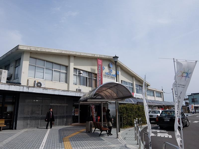 f:id:iechiko:20210728120930j:plain