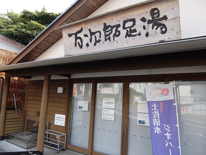 f:id:iechiko:20210728120948j:plain