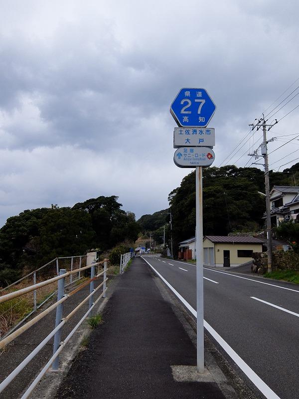 f:id:iechiko:20210731102307j:plain