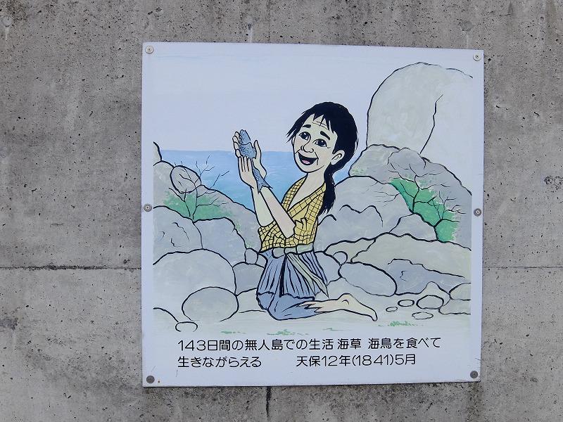 f:id:iechiko:20210731102425j:plain