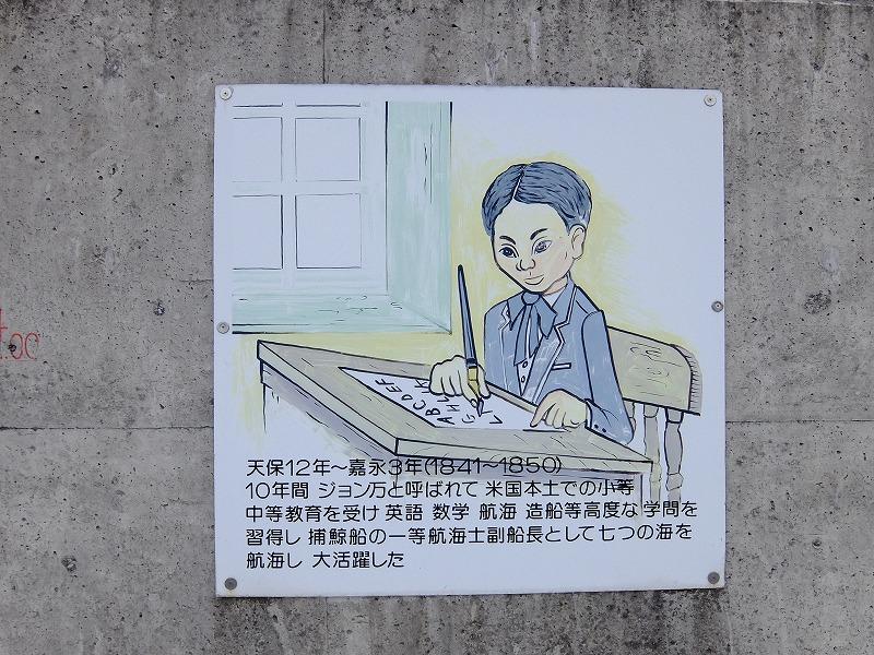 f:id:iechiko:20210731102445j:plain