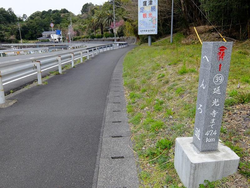 f:id:iechiko:20210731102520j:plain
