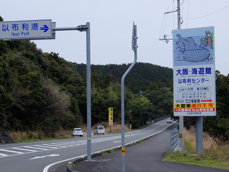 f:id:iechiko:20210731102541j:plain