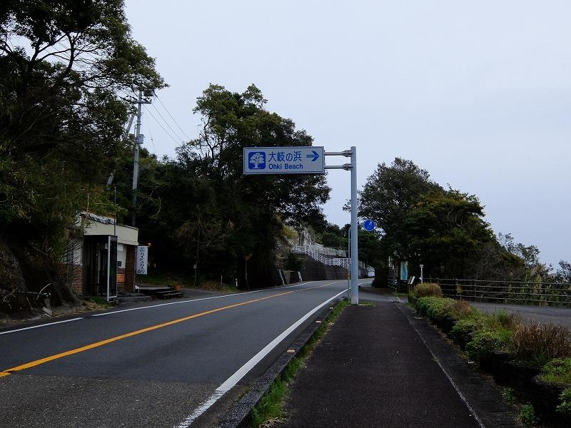 f:id:iechiko:20210731102631j:plain