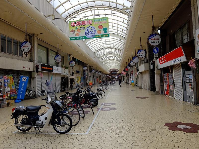 f:id:iechiko:20210803203517j:plain
