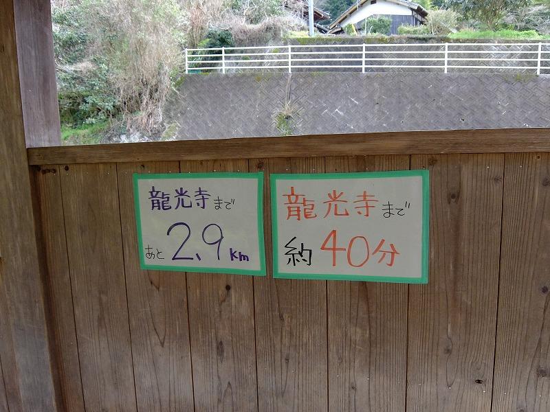 f:id:iechiko:20210803203609j:plain