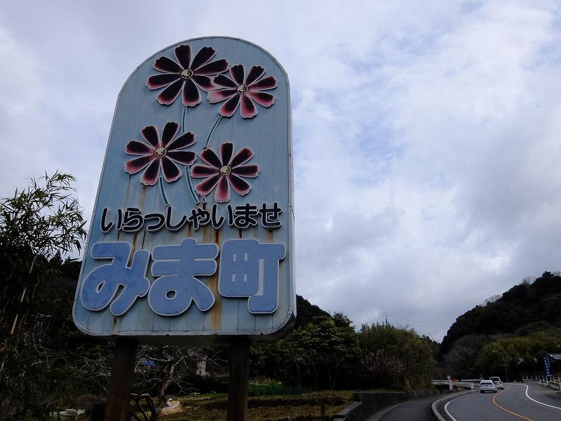 f:id:iechiko:20210803203621j:plain