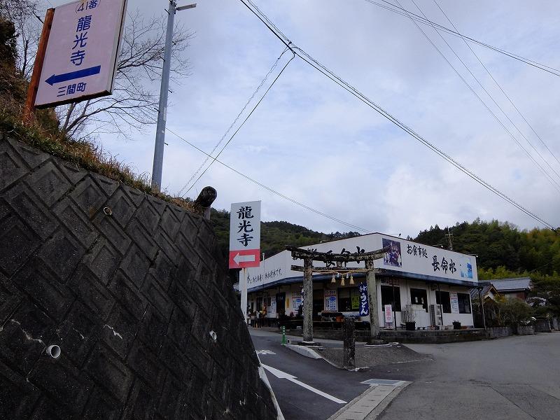 f:id:iechiko:20210803203642j:plain