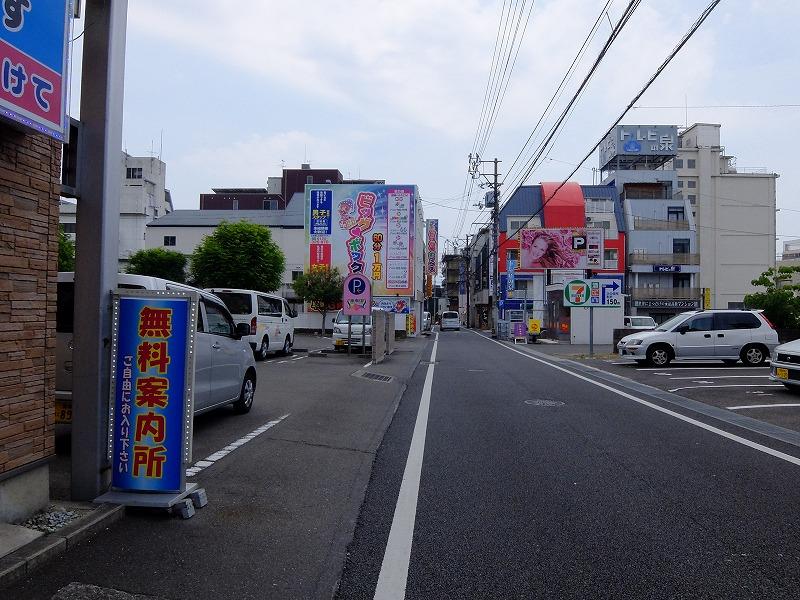 f:id:iechiko:20210812201045j:plain