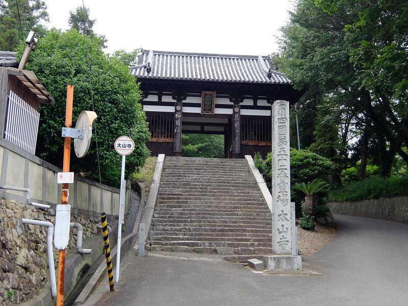 f:id:iechiko:20210812201204j:plain