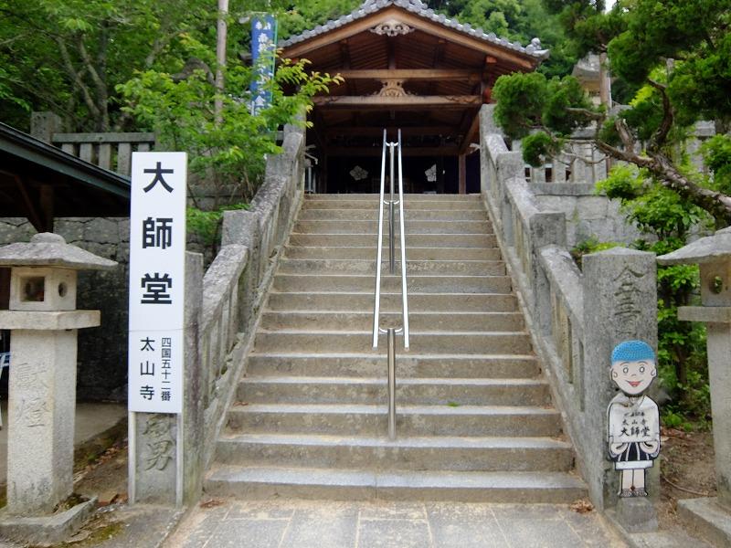f:id:iechiko:20210812201252j:plain