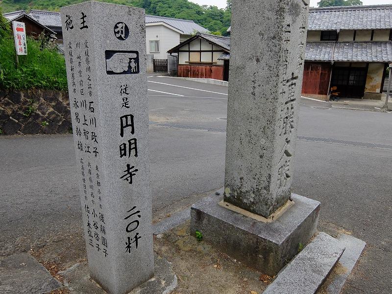 f:id:iechiko:20210812201302j:plain