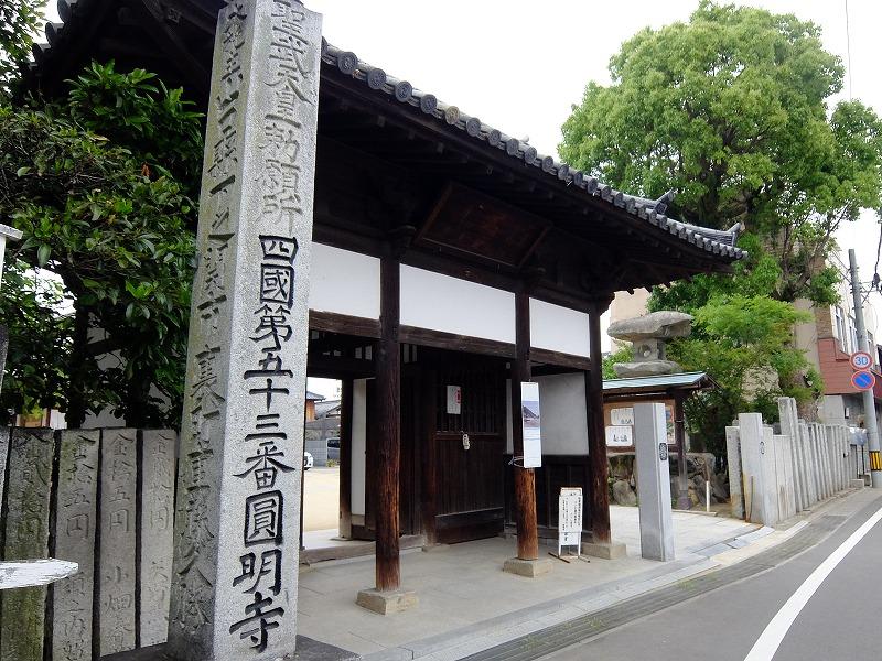 f:id:iechiko:20210812201310j:plain