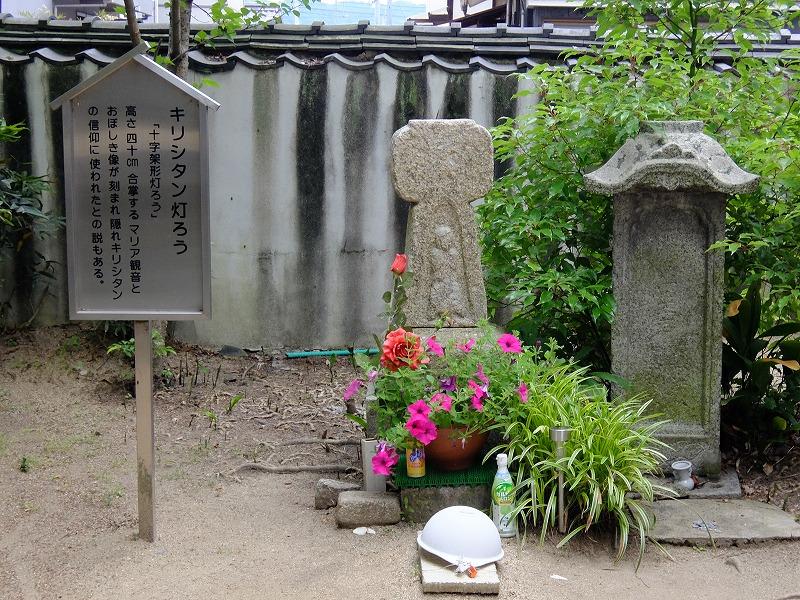 f:id:iechiko:20210812201315j:plain