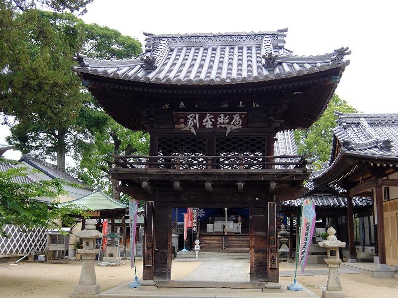 f:id:iechiko:20210812201319j:plain