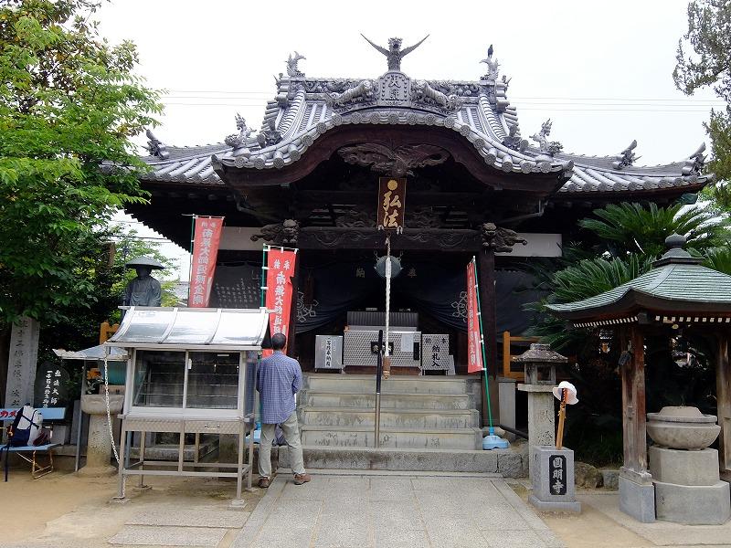 f:id:iechiko:20210812201327j:plain