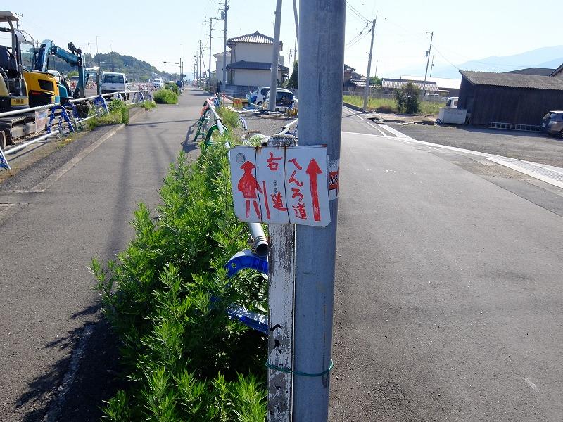 f:id:iechiko:20210826173836j:plain