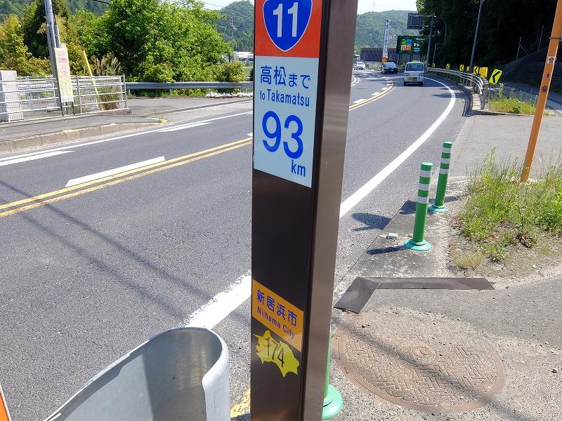f:id:iechiko:20210826173859j:plain