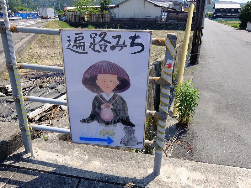 f:id:iechiko:20210826173909j:plain