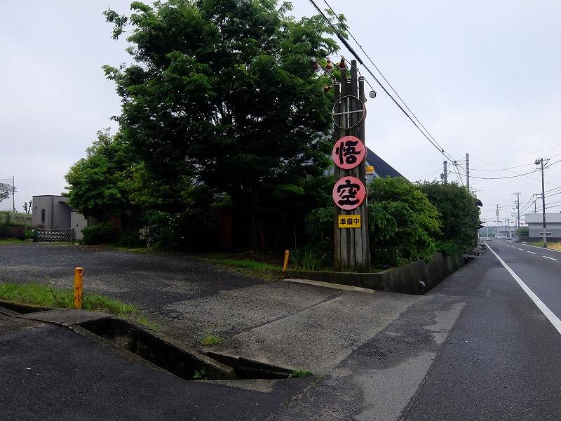 f:id:iechiko:20210902171239j:plain