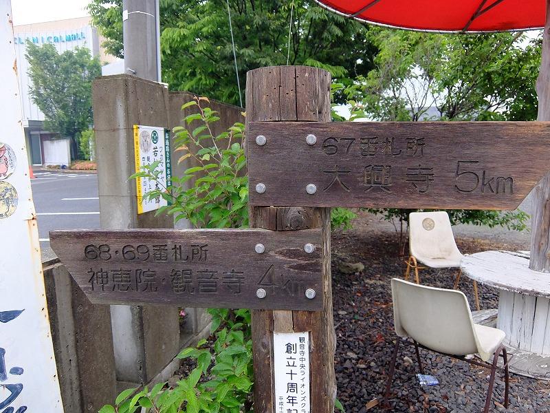f:id:iechiko:20210902171243j:plain