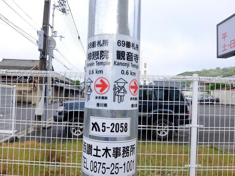 f:id:iechiko:20210902171252j:plain
