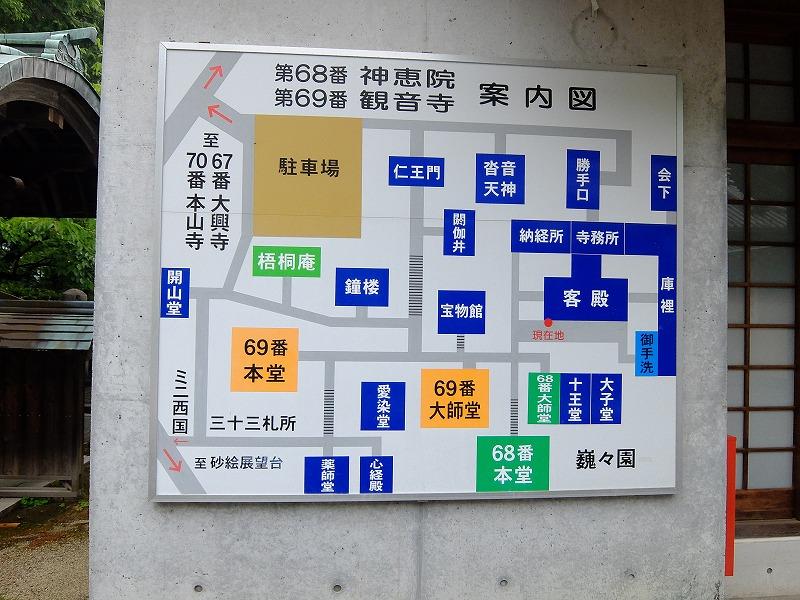 f:id:iechiko:20210902171325j:plain
