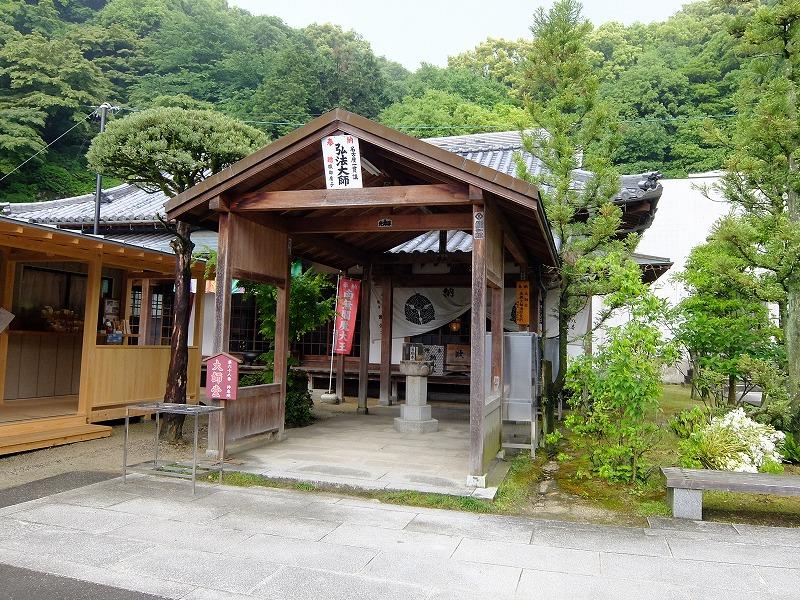 f:id:iechiko:20210902171336j:plain
