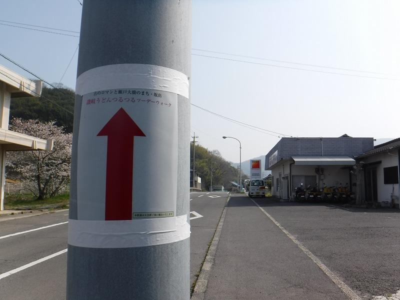 f:id:iechiko:20210909170829j:plain