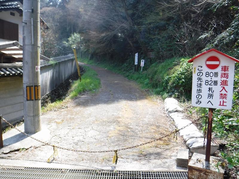f:id:iechiko:20210909171122j:plain
