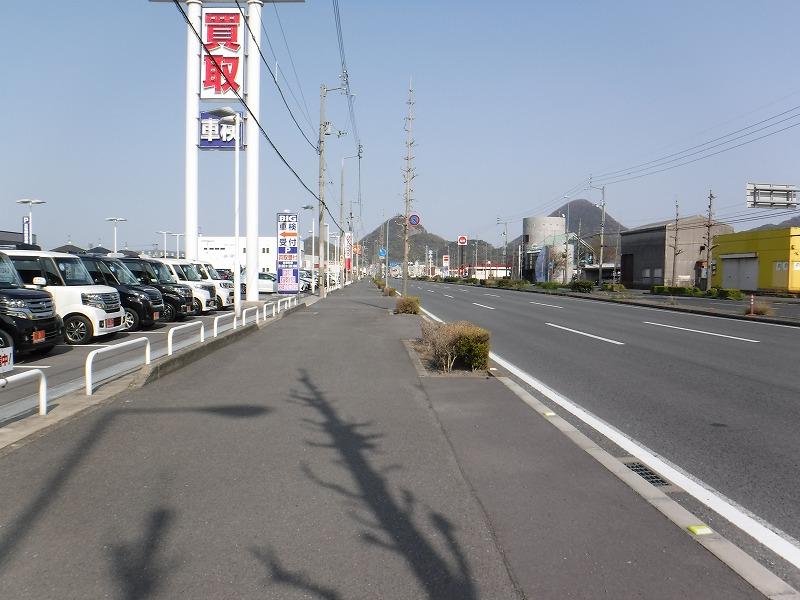f:id:iechiko:20210909171502j:plain