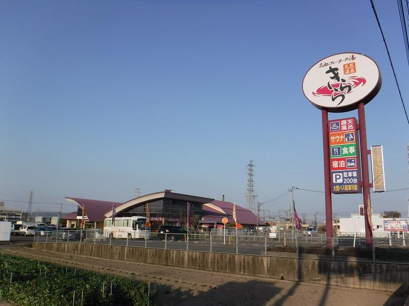 f:id:iechiko:20210909171515j:plain