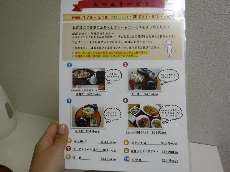 f:id:iechiko:20210909171535j:plain